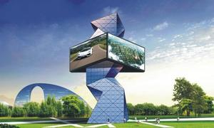 China led screen outdoor p8 supplier